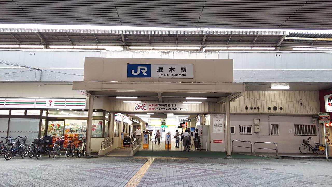 JR神戸線 塚本駅 西口