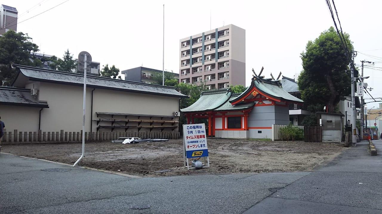 2019年7月27日 神津神社 東側 更地