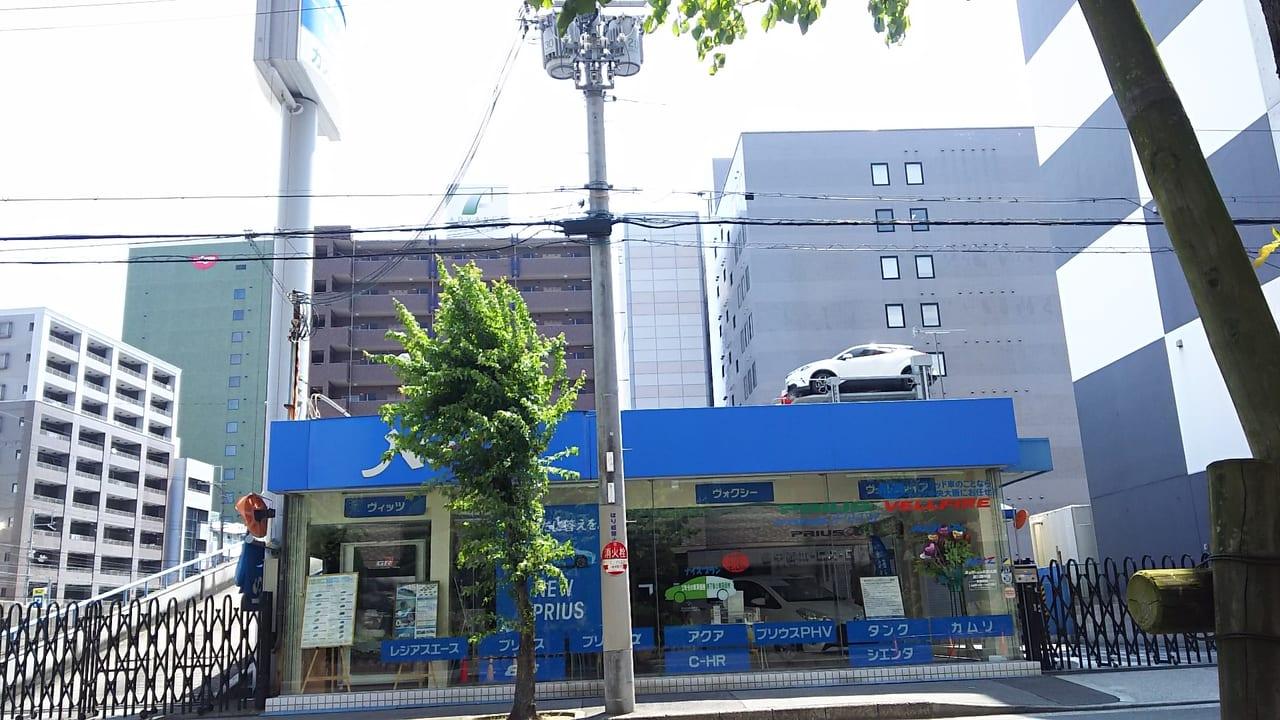 ネッツトヨタ中央大阪 淀川西中島店