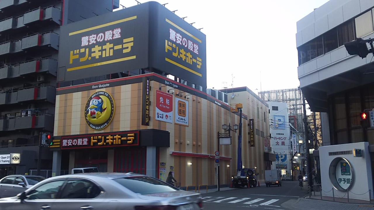 ドン・キホーテ十三店 仮 外観