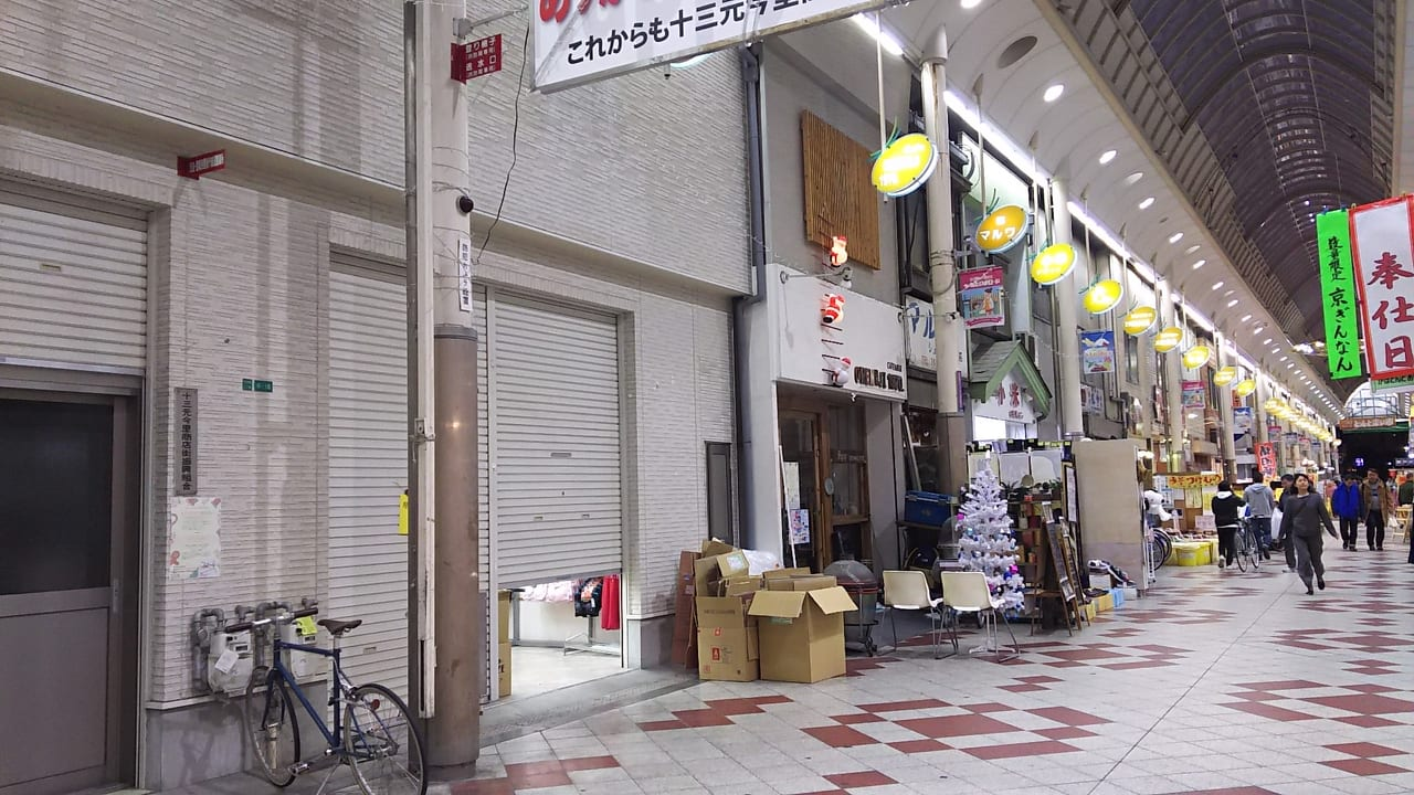 たんたんポッポと 周辺の店舗