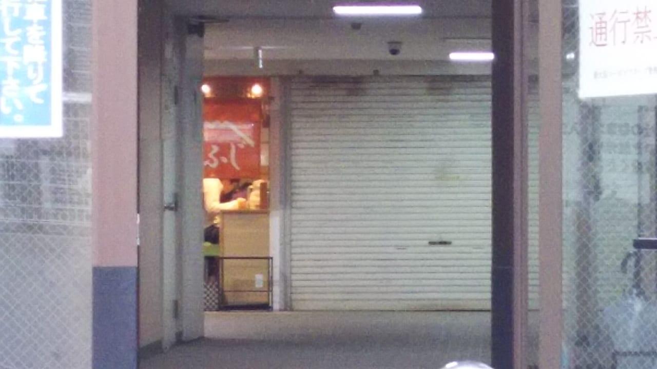 らーめん やまふじ 店舗外から撮影