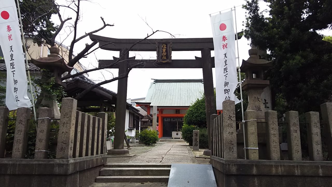 大野百島 住吉神社 正面から