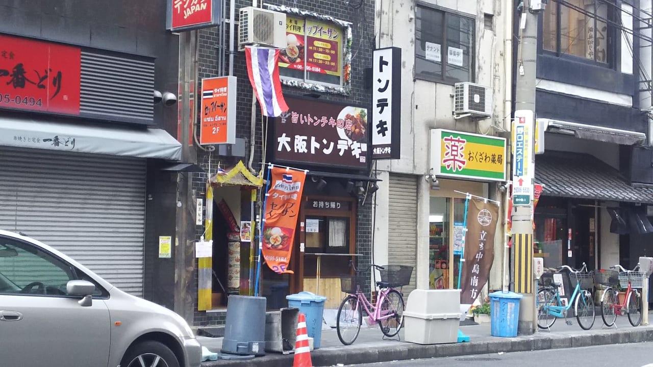 大阪トンテキ 西中島店