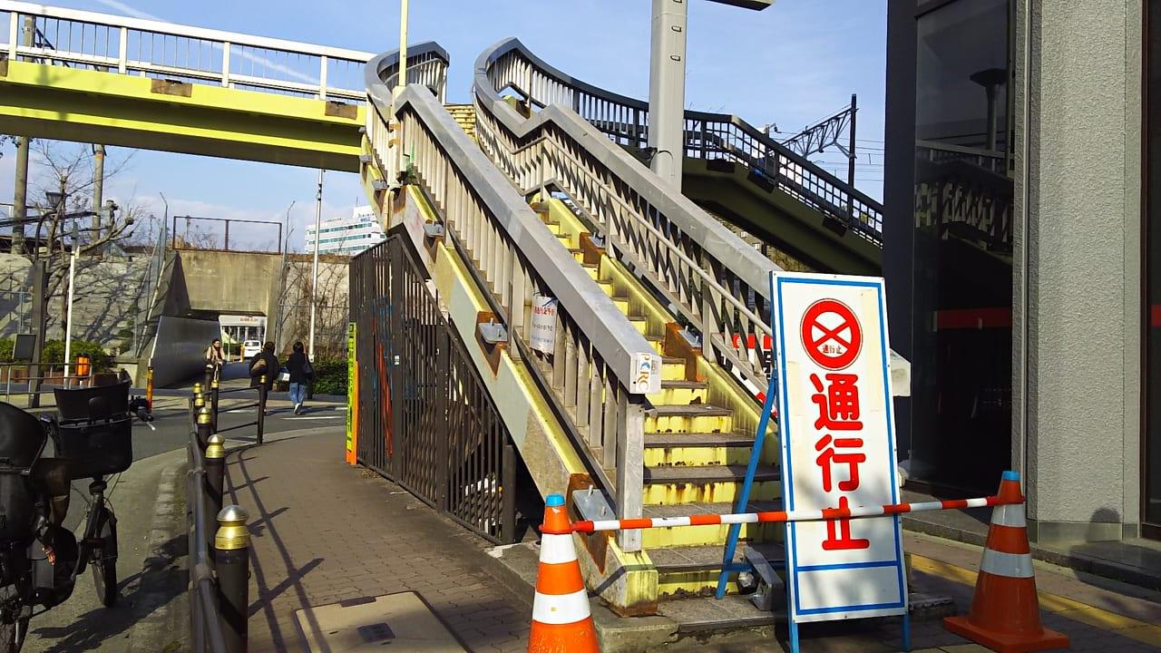 新大阪駅南歩道橋 東端