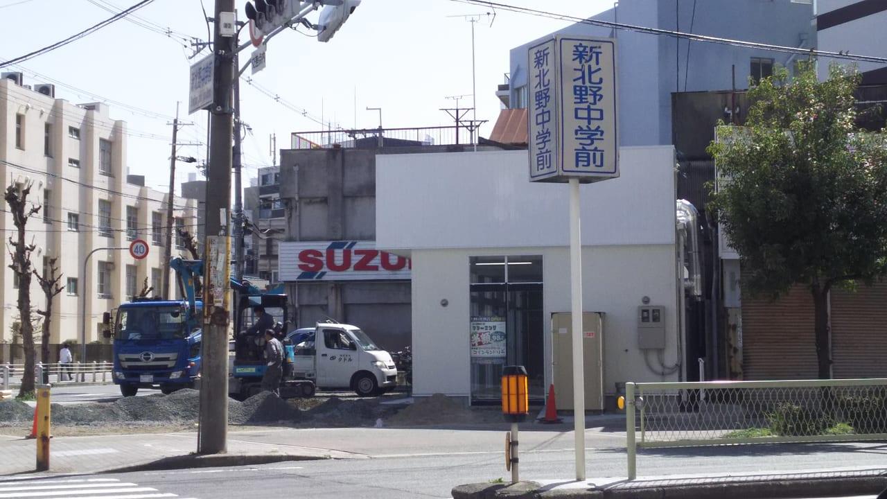 2020年3月21日 高田石油 跡地 北側から撮影