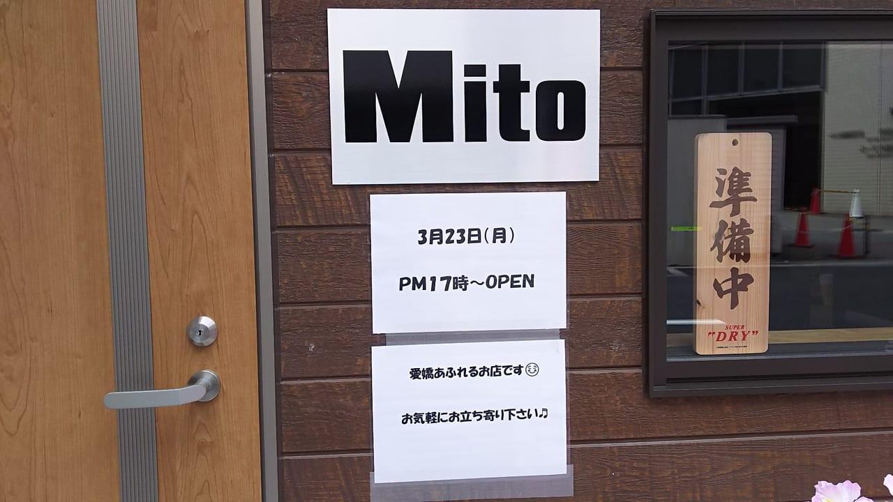 Mito 店名の看板と 営業時間 オープン日等