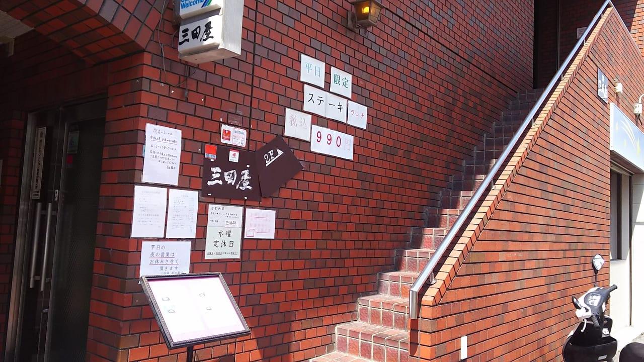 三田屋本店 新大阪店 入り口階段