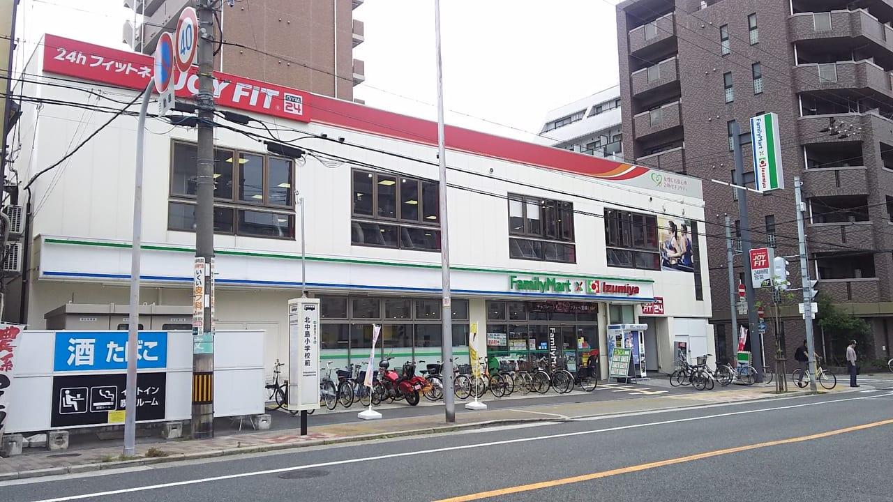 ファミリーマート 東三国四丁目店