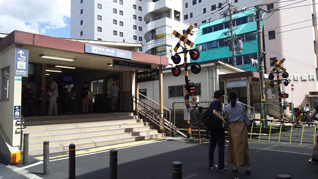 阪急京都線 南方駅