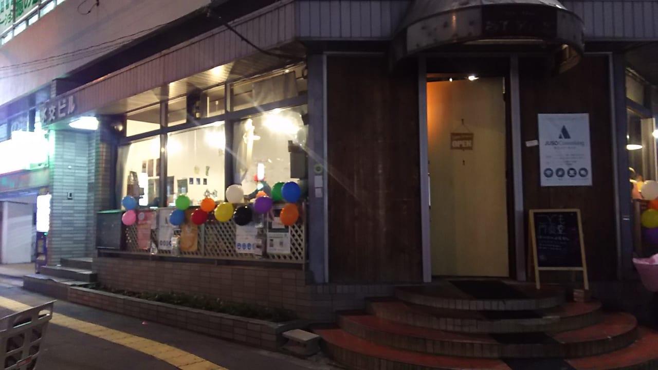 数交ビル 1階で 開催されている 十三こども0円食堂