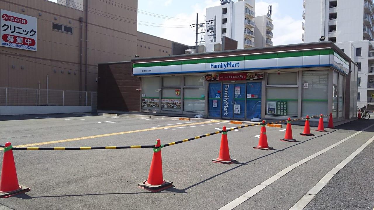 ファミリーマート 淀川新高2丁目店