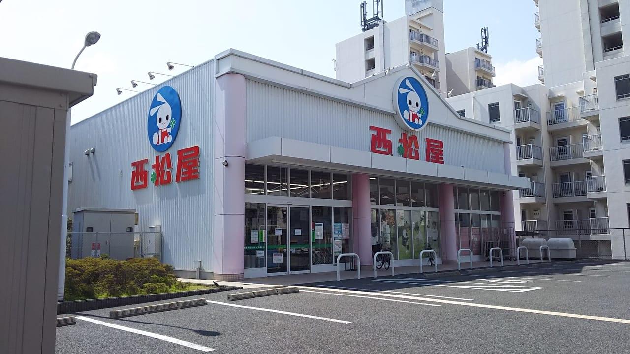 西松屋 淀川新高店