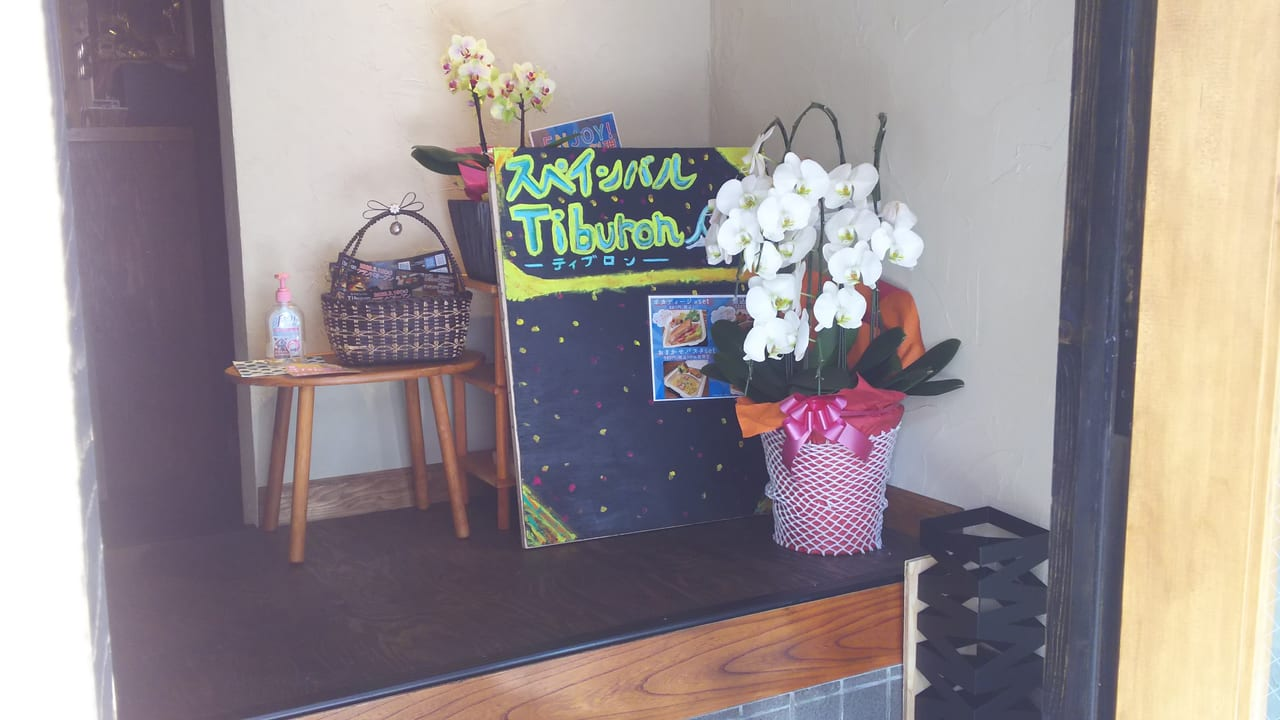 スペインバル Tiburon ティブロン 店頭の飾り