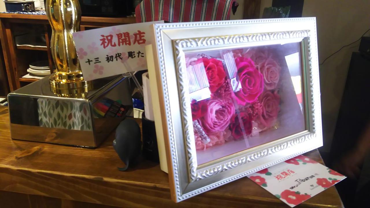 スペインバル Tiburon ティブロン カウンターの開店祝いのお花