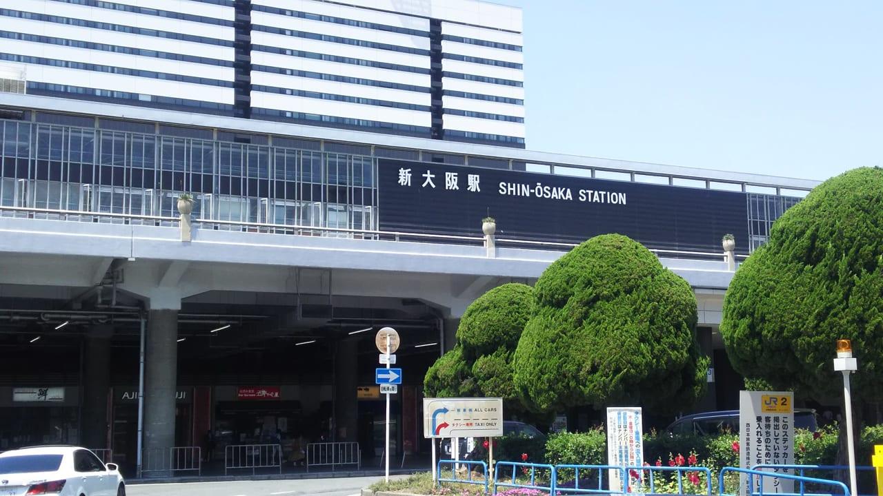 JR京都線 新大阪駅