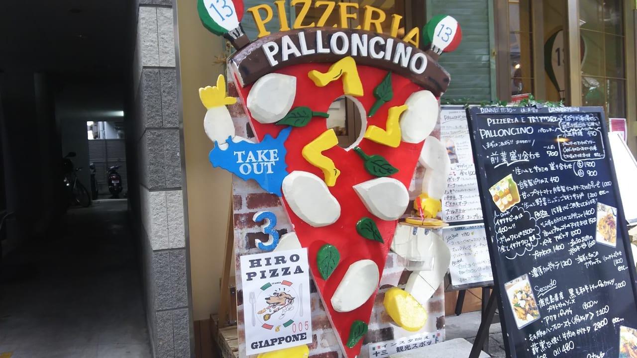 2020年7月17日 ピッツェリア トラットリア パロンチーノ