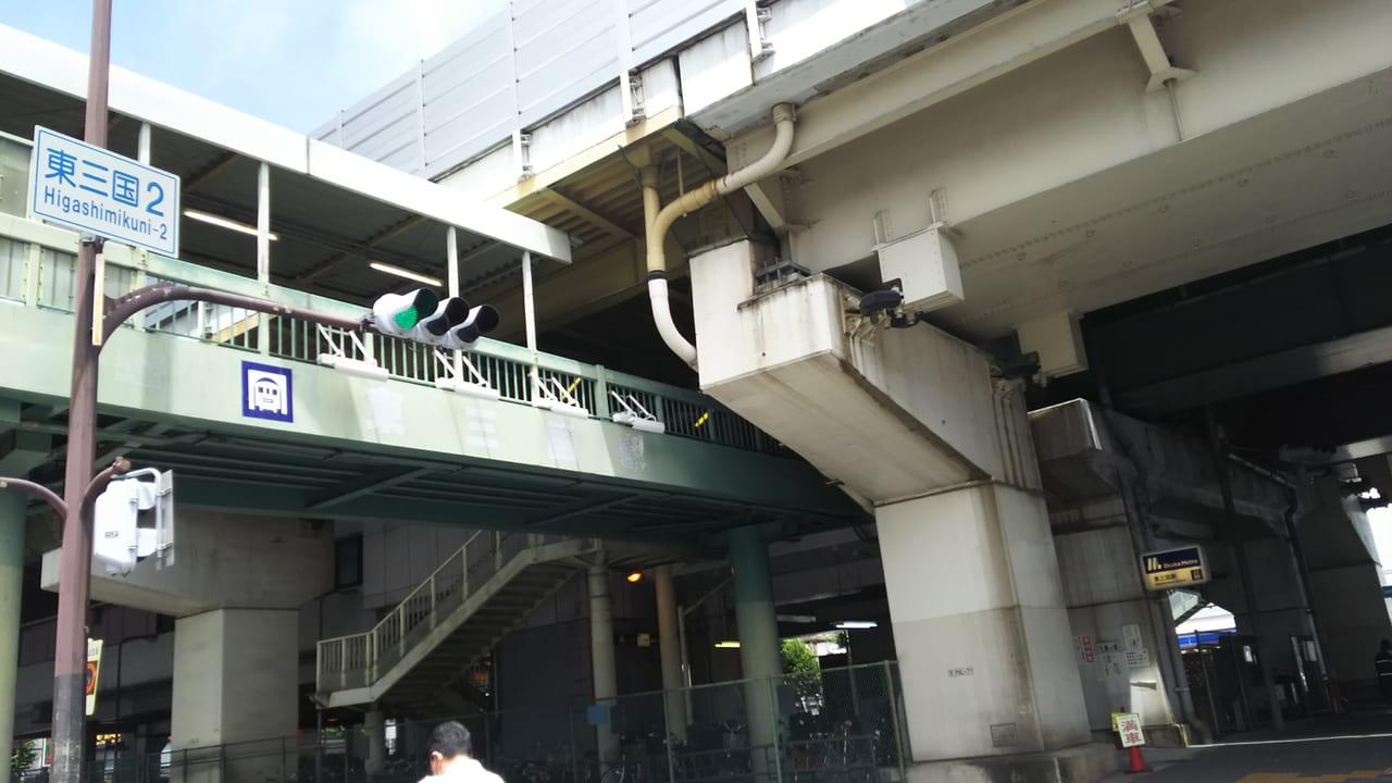 大阪メトロ 御堂筋線 東三国駅 国道423号線 新御堂筋線