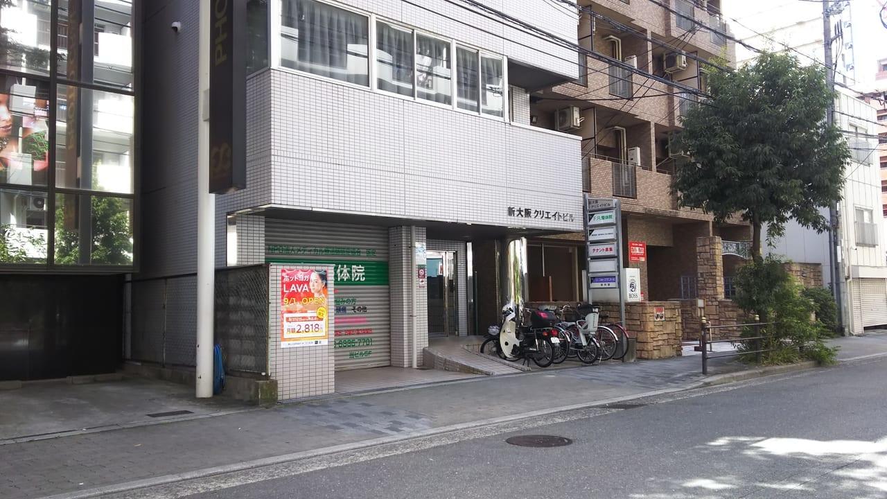 新大阪クリエイトビル