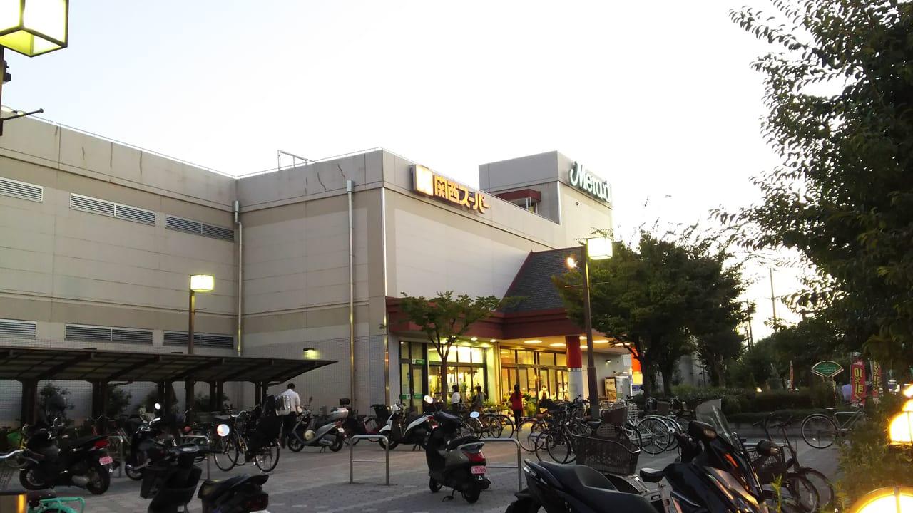 メラード大和田店