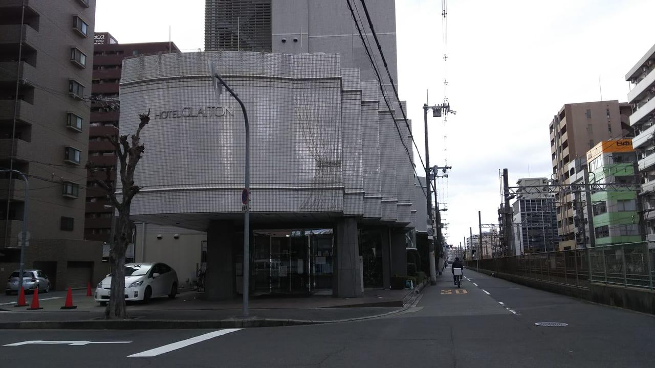 ホテル クライトン 新大阪 下半分