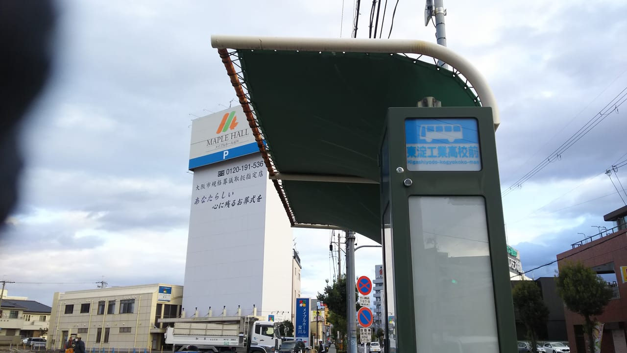 十三筋沿い 東淀工業高校前のバス停