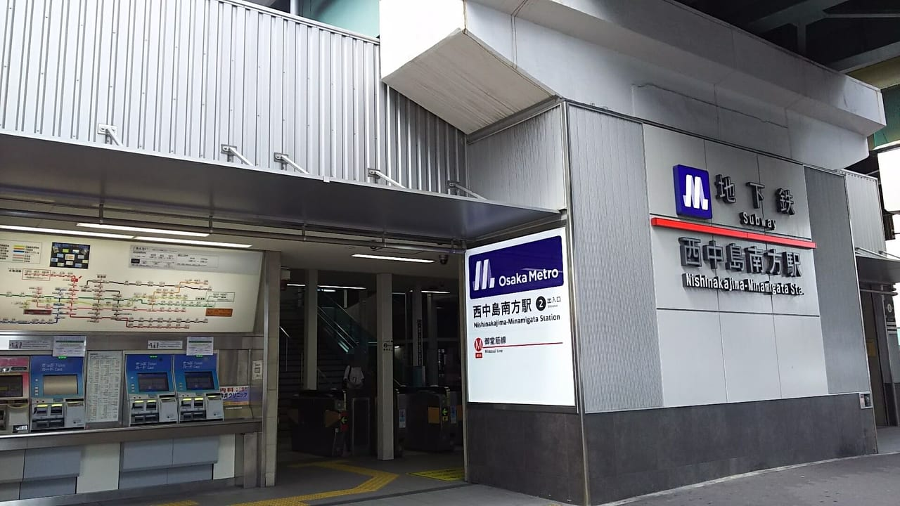 大阪メトロ 御堂筋線 西中島南方駅 南改札口 2号出入口