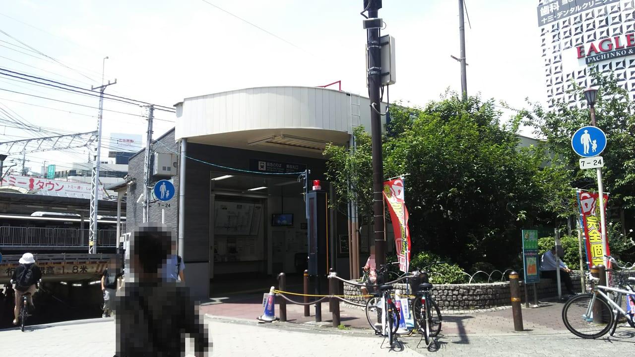 阪急電鉄 京都線 十三駅 東改札口