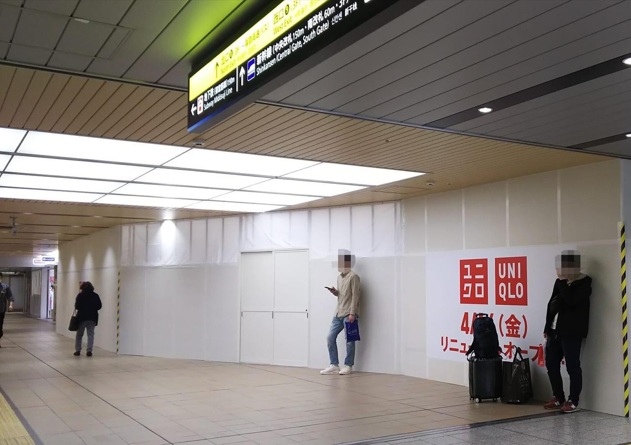 2021年4月11日 JR西日本 新大阪駅 2階 アルデ新大阪 ユニクロ JR新大阪店