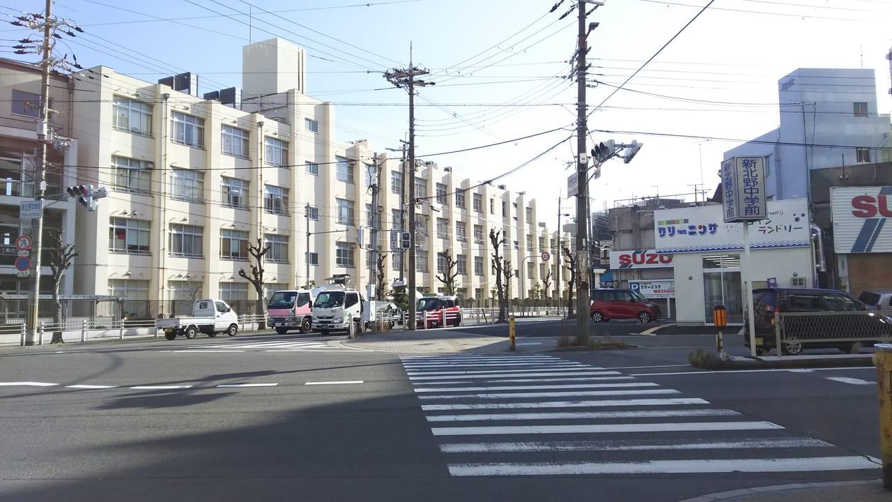 新北野中学校前 交差点
