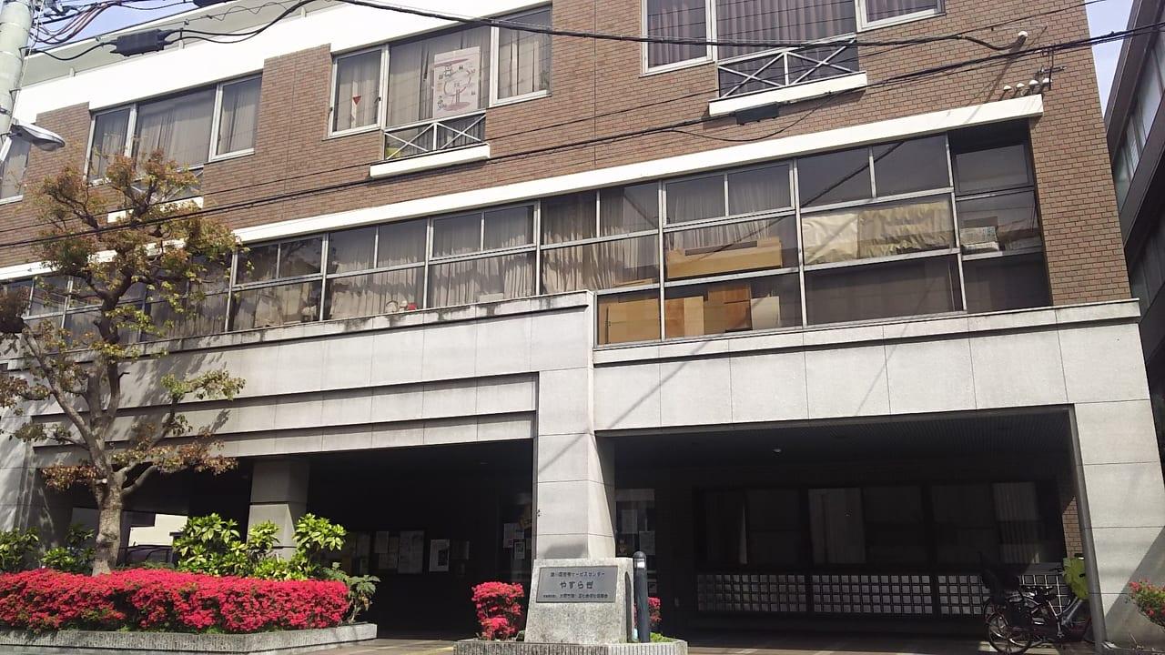 淀川区社会福祉協議会
