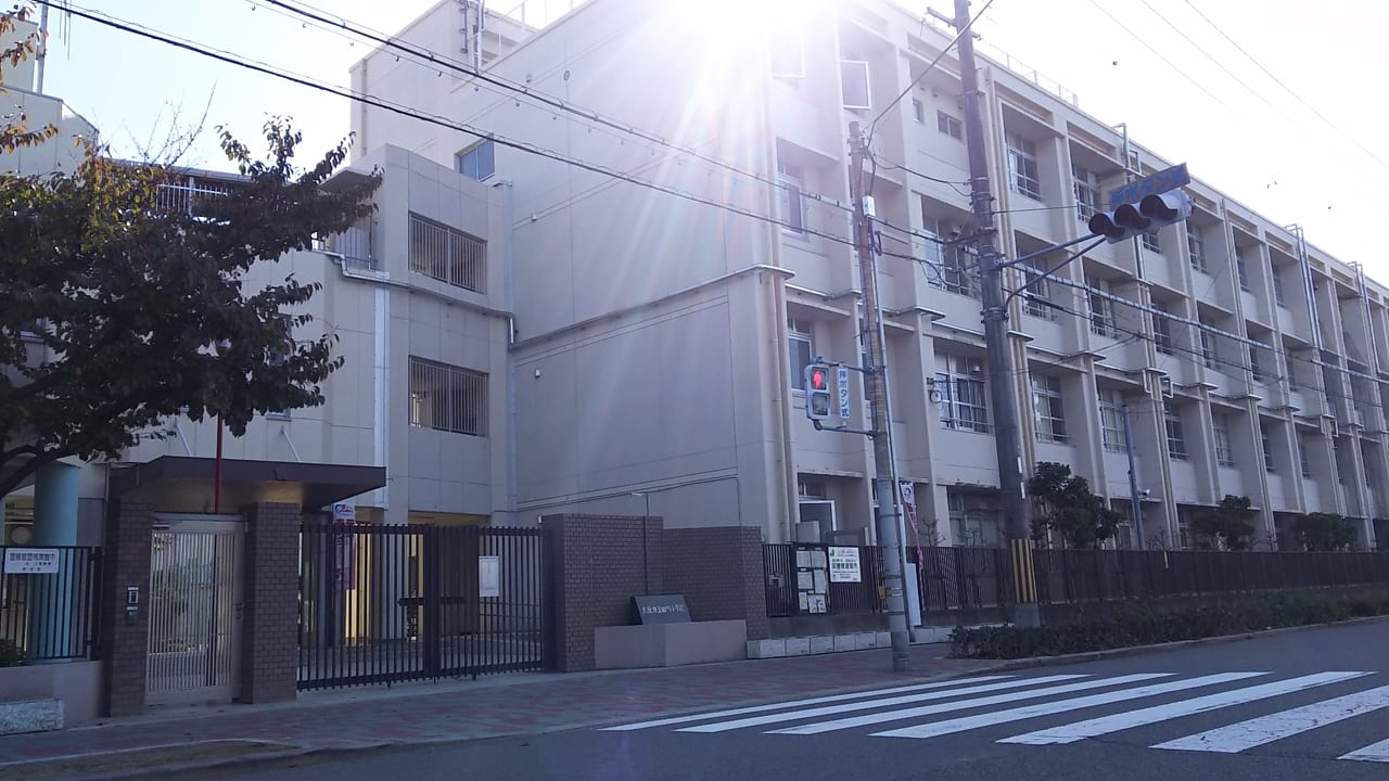大阪市立 田川小学校