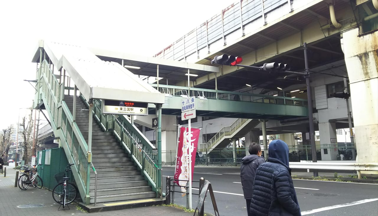 大阪メトロ Osaka Metro 御堂筋線 東三国駅 5号出入口