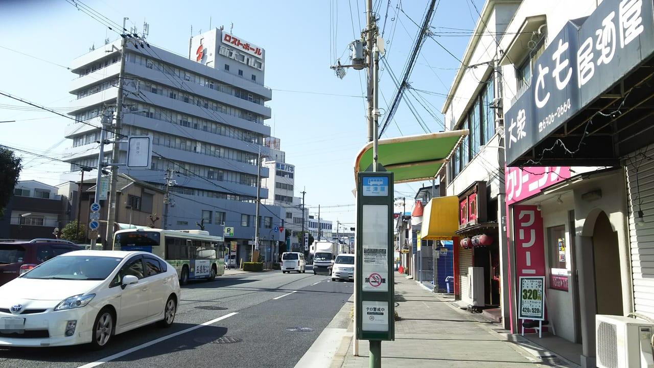 大阪シティバス バス停 三津屋