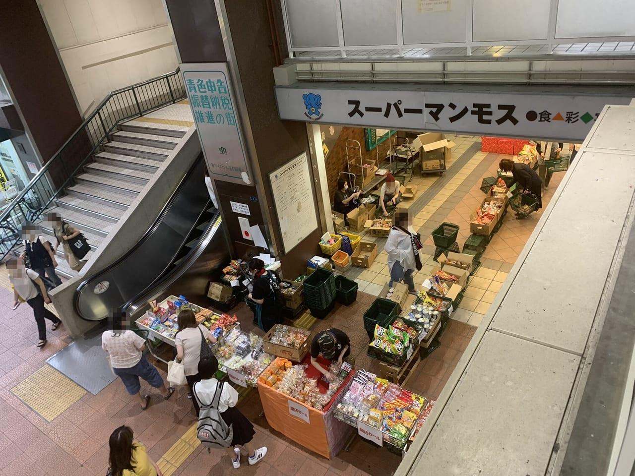 阪神電車 本線 千船駅 スーパーマンモス 食彩宴