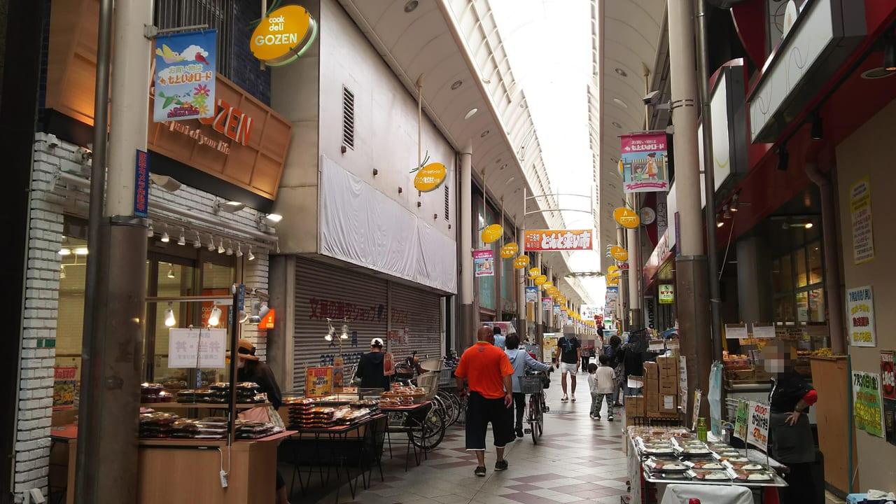 もといまロードの 東の方にあった アンエイ株式会社 十三店 跡地 はなまるマーケット 十三店 予定地