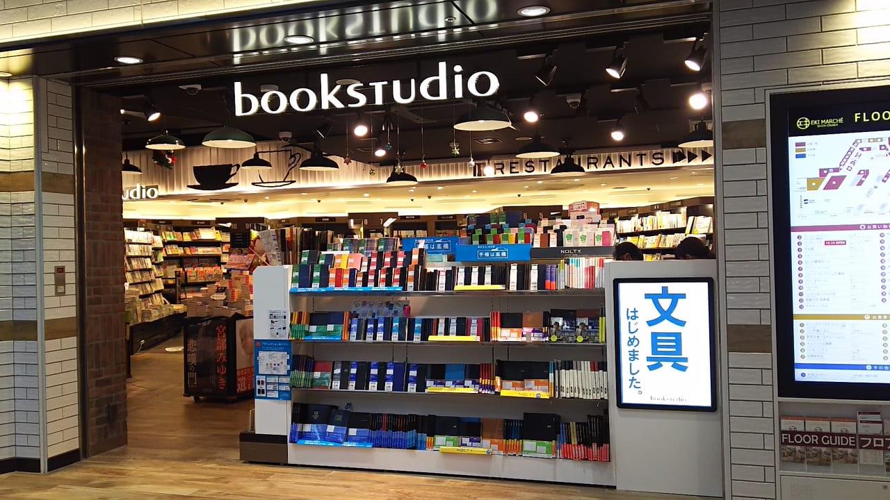 book studio ブックスタジオ 新大阪店