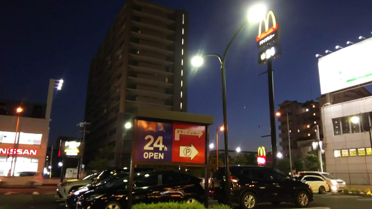 マクドナルド2号線歌島橋店
